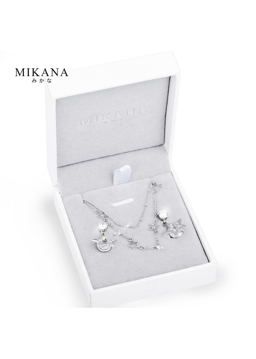 White color  . Mikana 14k White Gold Plated Super Star Jewelry Set Accessories For Women -