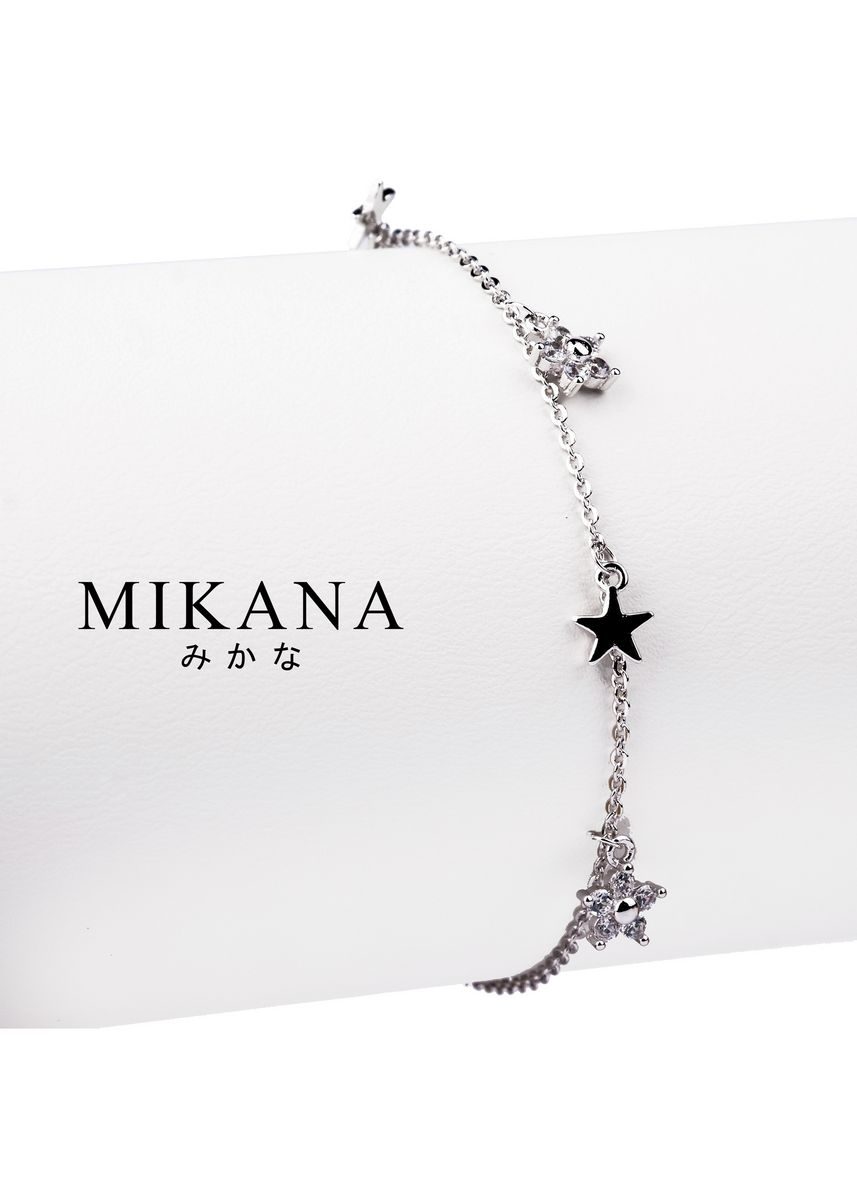 White color  . Mikana 14k White Gold Plated Stellar Jewelry Set Accessories For Women -