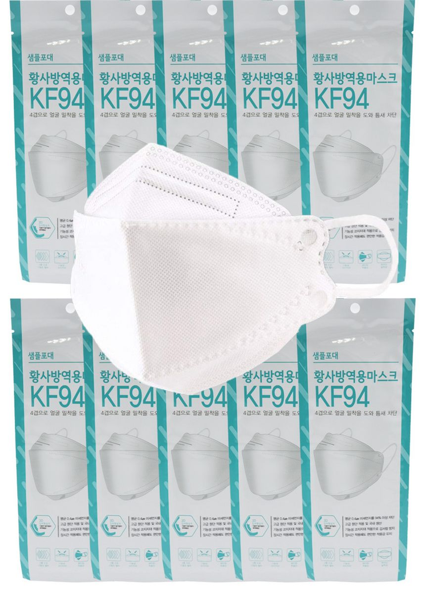 White color Masks . KF94 Yellow Dust Prevention Mask (Set of 10 Pieces) -