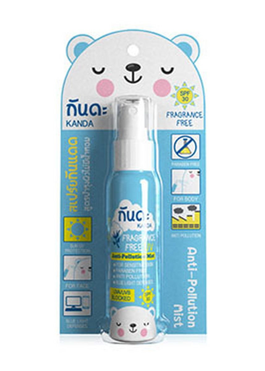 # Fragrance color Suncare . Kanda Essencr UV Spray 45 ml. -